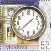 [Clocks of Kishinev, type ALU]