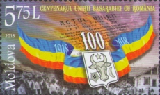 [The 100th Anniversary of the Union of Bessarabia with Romania, type ALZ]