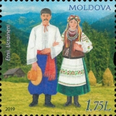 [Ethnicities of Moldova - Ukrainians, type AMO]