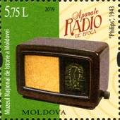 [World Radio Day, type AMQ]
