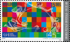 [The 145th Anniversary of U.P.U. - Universal Postal Union, type ANV]