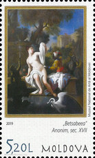 [Paintings from the Heritage of the National Fine Arts of Moldova, Typ AOD]
