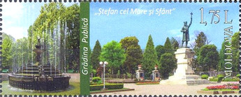 [Public Parks and Gardens, type AOO]