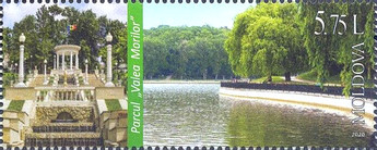 [Public Parks and Gardens, type AOR]