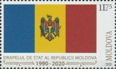 [The 30th Anniversary of the Coat of Arms and National Flag of Moldova, type APB]