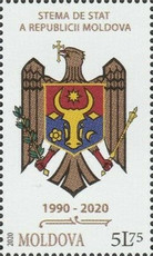 [The 30th Anniversary of the Coat of Arms and National Flag of Moldova, type APC]