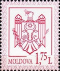 [Definitives - State Coat of Arms, type APL]