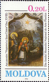 [Christmas Stamps, type DD]
