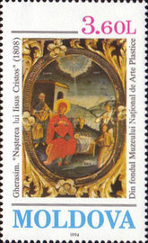 [Christmas Stamps, type DE]