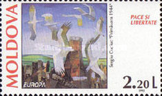 [EUROPA Stamps - Peace and Freedom, type DS]