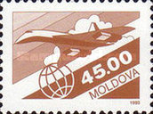 [Airmail, type E5]