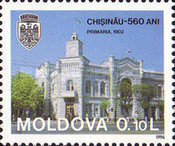 [The 560th Anniversary of Kishinev, type FS]