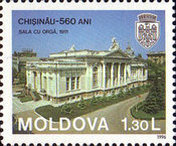 [The 560th Anniversary of Kishinev, type FT]
