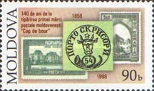 [The 140th Anniversary of Stamps Issued by Moldova, type IO]