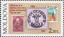 [The 140th Anniversary of Stamps Issued by Moldova, type IP]