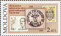 [The 140th Anniversary of Stamps Issued by Moldova, type IQ]
