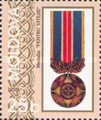 [Orders and Medals, type JN]
