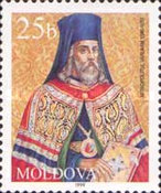 [Church Persons of Moldova, type JY]