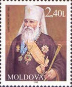 [Church Persons of Moldova, type JZ]