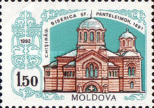 [The 100th Anniversary of St. Panteleimon's Church, type L]