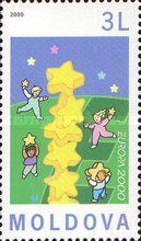 [EUROPA Stamps - Tower of 6 Stars, type LH]