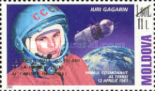 [The 55th Anniversary of the First Manned Space Flight by Yuri Gagarin, 1934-1964 - Issue of 2001 Surcharged, type MB1]