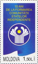 [The 10th Anniversary of Union Independence, type NM]