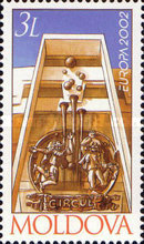 [EUROPA Stamps - The Circus, type NV]
