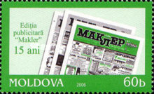 [The 15th Anniversary of the newspaper - MAKLER, type RS]