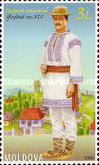 [National Costumes and Handicrafts, type SD]
