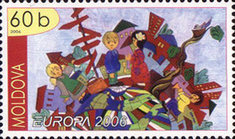 [EUROPA Stamps - Integration through the Eyes of Young People, type SG]