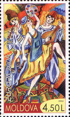 [EUROPA Stamps - Integration through the Eyes of Young People, type SH]