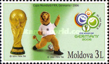 [Football World Cup - Germany, type SK]