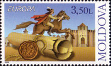 [EUROPA Stamps - Writing Letters, type UP]