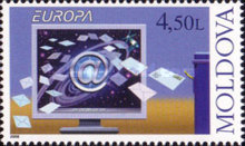 [EUROPA Stamps - Writing Letters, type UQ]