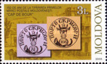 [The 150th Anniversary of the First Moldavian Stamps, type US]