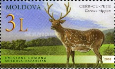 [Deer - Joint Issue with Kazakhstan, type VB]