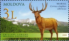 [Deer - Joint Issue with Kazakhstan, type VC]