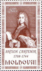 [The 200th Anniversary of the Birth of Antioh Cantemir, type VE]