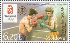 [Olympic Games - Beijing, China - Overprint on No 605, type VN]