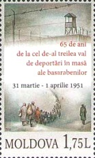 [The 65th Anniversary of Mass Deportations, type XHJ]
