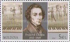 [The 200th Anniversary of the Birth of frederic Chopin, 1810-1849, type XT]