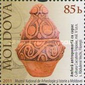 [Natrional Museum of Archaeology and history, type ZD]
