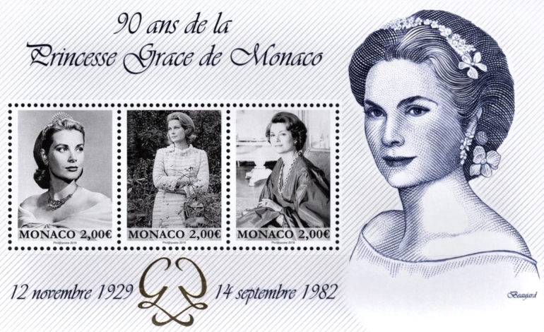 [The 90th Anniversary of the Birth of Princess Grace of Monaco, type ]