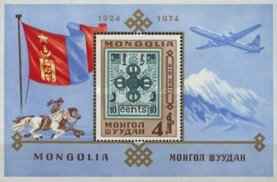 [Airmail - The 50th Anniversary of First Mongolian Stamps, type ]