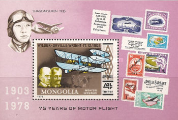 [Airmail - The 75th Anniversary of Powered Flight, type ]