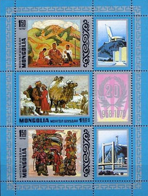 [The 20th Anniversary of Philatelic Co-operation between Mongolia and Hungary, type ]