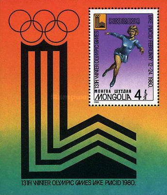 [Olympic Winter Games - Lake Placid, USA, type ]