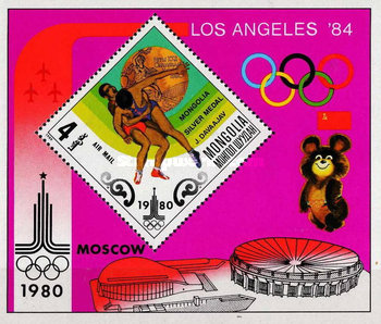 [Airmail - Olympic Gold Medal Winners - Moscow, USSR, type ]