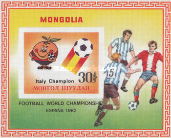 [Italy wins the Football World Cup 1982, type ]